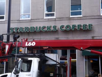 Starbucks001